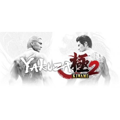 Yakuza Kiwami 2 STEAM PC DOSTĘP DO KONTA WSPÓŁDZIELONEGO